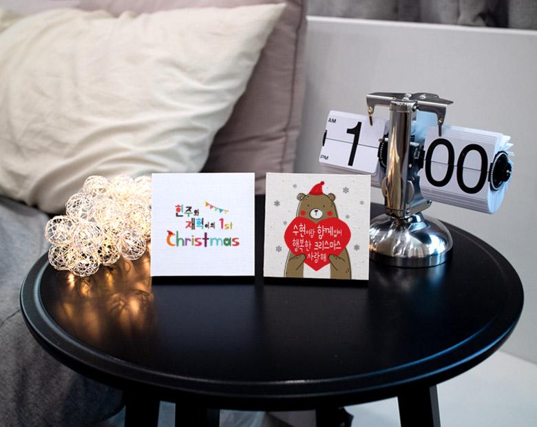 1AM 크리스마스 선물 인테리어 테이블 액자 주문제작19,900원-1AM인테리어, 액자/홈갤러리, 홈갤러리, 크리스마스아트바보사랑1AM 크리스마스 선물 인테리어 테이블 액자 주문제작19,900원-1AM인테리어, 액자/홈갤러리, 홈갤러리, 크리스마스아트바보사랑