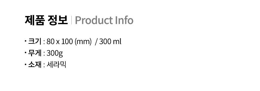 1AM 어버이날 스승의날 부모님 감사 머그컵 주문제작 - 1AM, 18,300원, 머그컵, 기념일머그